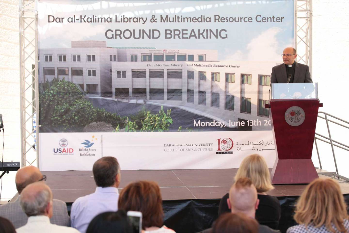 Groundbreaking of the Dar al Kalima Univesity College Library