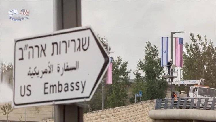 Dr. Raheb's latest Interview: US Jerusalem Embassy Opens in 'Isolated Bubble,' Violates International Law