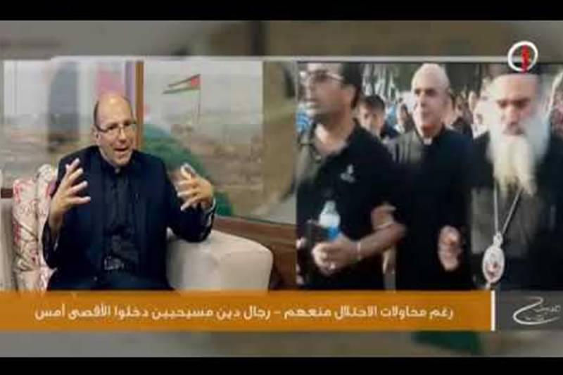 تفاصيل زيارة وفد القيادات الكنسية المسيحية الى المسجد الأقصى