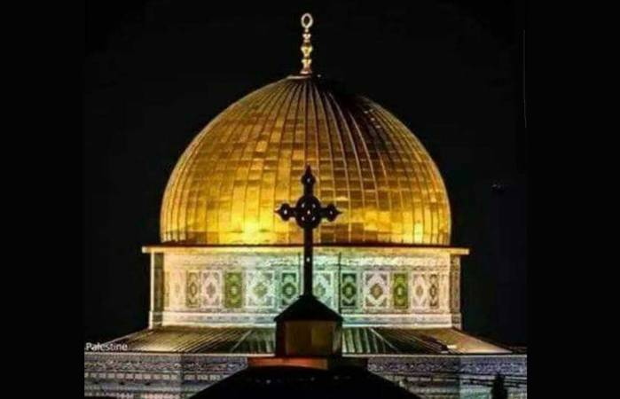 Palestine, the Cross and the unexpected places