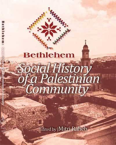 Bethlehem: A Sociocultural History