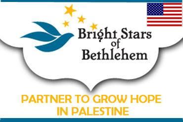 Bright Stars of Bethlehem