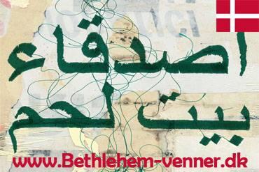 جمعية أصدقاء بيت لحم – الدنمارك
