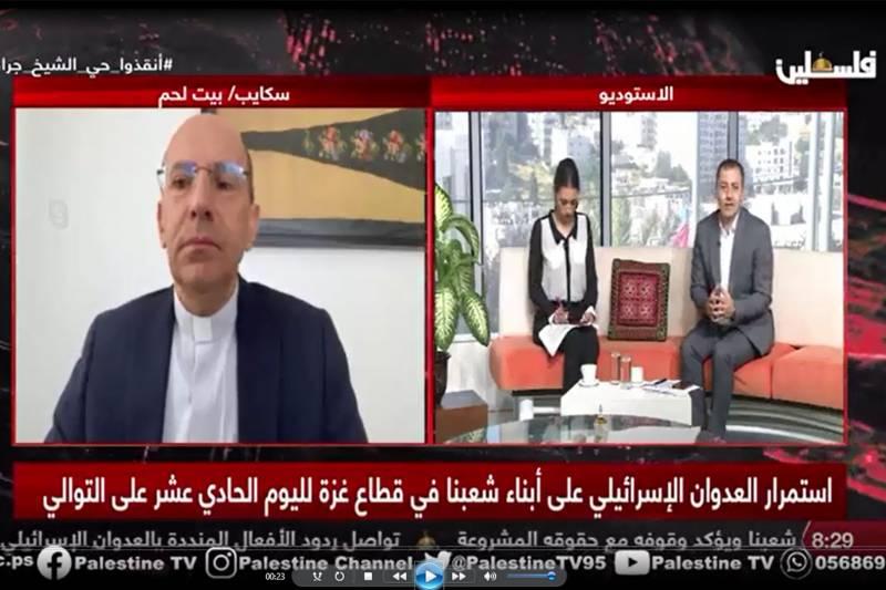 نداء المبادرة المسيحية الفلسطينية
